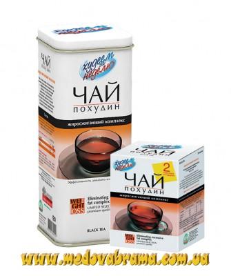 чай для похудения леовит